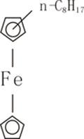 n-Octylferrocene 51899-44-2