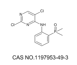AP26113中间体1 1197953-49-3