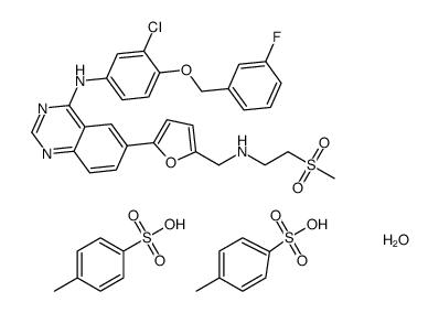 二对甲苯磺酸拉帕替尼 388082-78-8
