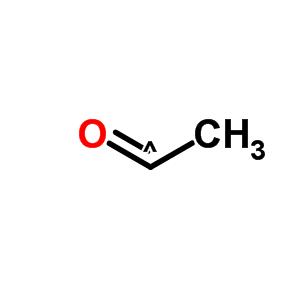 3170-69-2 acetyl