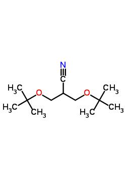 122881-71-4 3-tert-butoxy-2-(tert-butoxymethyl)propanenitrile