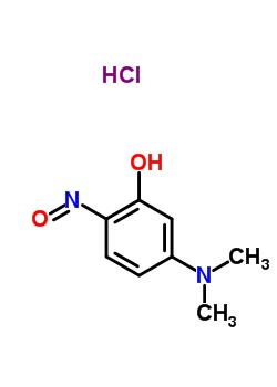 41317-10-6 Nitrosodimethylaminophenolhydrochloride