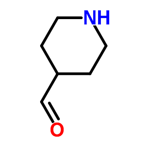 50675-20-2 piperidine-4-carbaldehyde