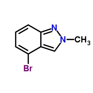 4-溴-2-甲基-2H-吲唑 590417-93-9