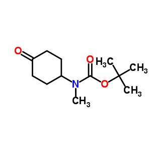 4-(N-BOC-N-甲氨基)环己酮 400899-84-5