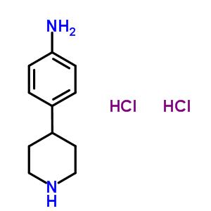 548768-98-5 4-(4-piperidyl)aniline dihydrochloride
