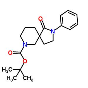 236406-61-4;40865-50-7 tert-butyl 2,7-diazaspiro[4.5]decane-7-carboxylate