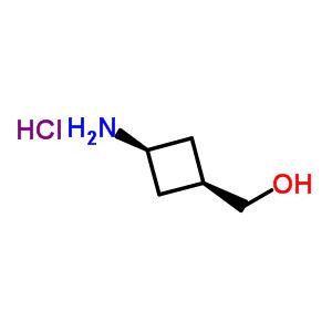 顺式-3-氨基环丁烷甲醇盐酸盐 142733-65-1