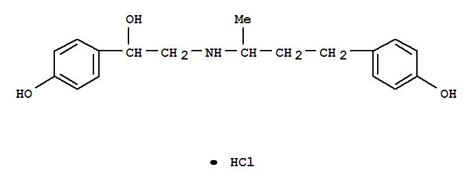 盐酸莱克多巴胺