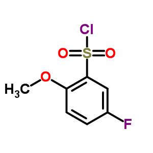 5-氟-2-甲氧基苯磺酰氯 67475-56-3