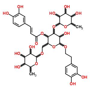 94079-81-9 Poliumoside