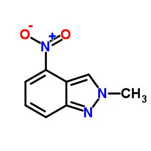 26120-44-5 2-methyl-4-nitro-2H-indazole