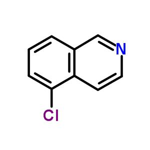 5430-45-5 5-Chloroisoquinoline